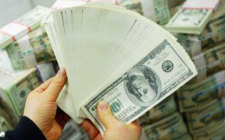 【货币市场】美元对日元升值 澳元升势或结束