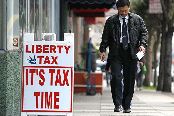 要警惕 在美報稅退稅欺詐現新騙局