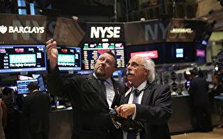 美三大股指反彈 14日市場或迎來兩大指數考驗