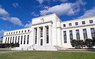 美联储半年度报告:2月初股市波动无忧