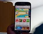 联邦教育部长吁中小学教室禁用智能手机