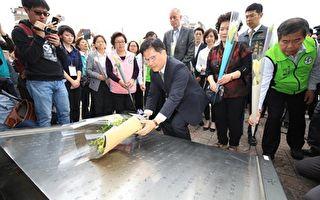 台中228追思会 林佳龙:转型正义 让台湾走出迷雾