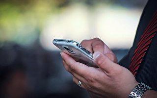 小學生作文抱怨父母:手機才是他們掌上明珠