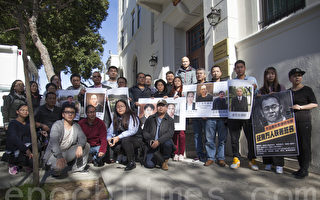 声援中国维权律师 湾区华人抗议中共打压