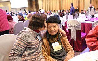 跨世代圍爐 65歲女兒為94歲母親演奏長笛