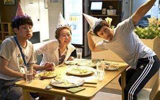 《我的世界》獲佳評 尹汝貞讚「兩兒子」演技