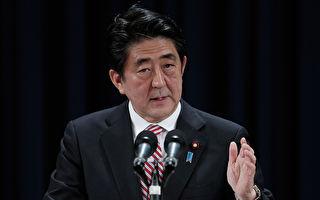 应对中共肺炎冲击 日本拟对中小企业无息贷款