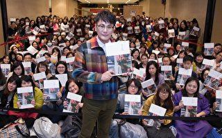 张信哲新书分享会 带领粉丝为震灾祈福