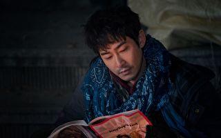 姜至奂新剧《小神的儿女》 扮演天才刑警