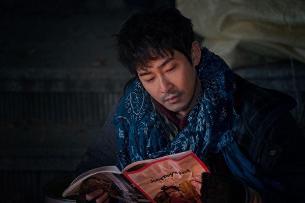 姜至奐新劇《小神的兒女》 扮演天才刑警