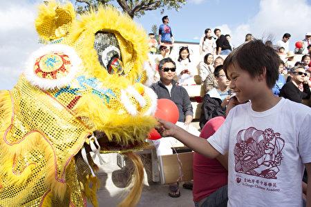 中華學苑30週年慶暨狗年園遊會