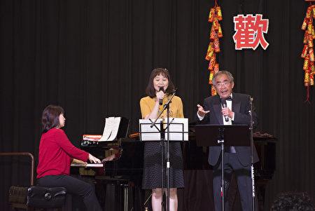 圣地亚哥台湾同乡会2018狗年庆祝