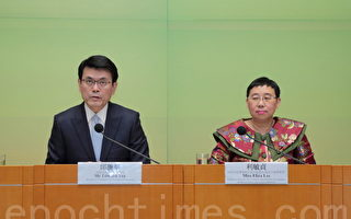 香港廣播及電訊條例修訂展開諮詢