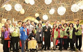 台湾灯会 嘉义市长涂醒哲率团登法船