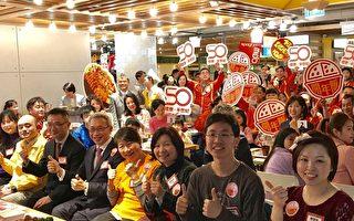 香港過半基層因經濟壓力捨棄開年飯
