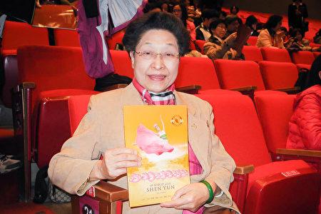 中華亞太投資銀行家協進會行政總裁張文禎在台北國父紀念館觀賞了神韻演出。(龍芳/大紀元)