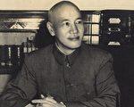 蒋介石对乐教的提倡与见解(相关言论摘要)(下)