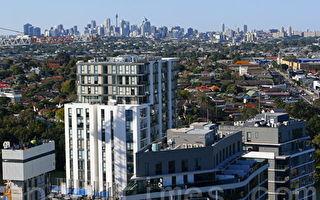 房价可能下跌 年轻人会涌向悉尼公寓房市场