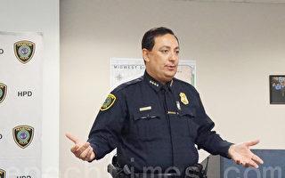 休斯顿警察局长:帮派分子将面临严厉打击