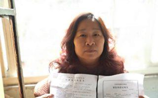 查错帐 上海访民发现单位国有资产流失问题