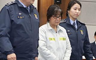 """韩""""干政案""""崔顺实获刑20年被罚180亿韩元"""