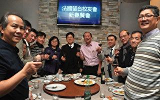中華民國駐法代表張銘忠大使夫和僑領一同舉杯敬酒。(駐法國台北代表處提供)