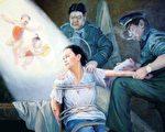 辽宁警察修炼法轮功 惨遭监狱下毒迫害