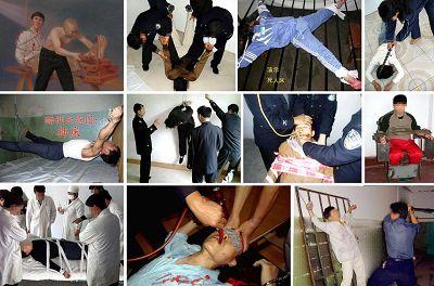 中共對法輪功學員實施種種酷刑。圖為酷刑演示。(明慧網)