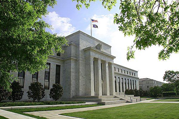 美聯儲高層交棒 市場估3月升息 年內加息4次