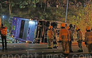 香港大埔公路雙層巴士翻側18死 逾60傷