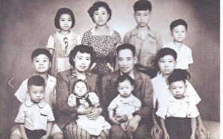 韩裔上海少年见证的共党杀人录(上)