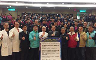 长庚国家级运动防护师  进驻永庆照护选手