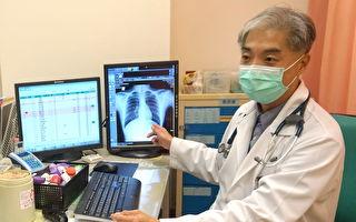 卑省确认首例涉电子烟疾病