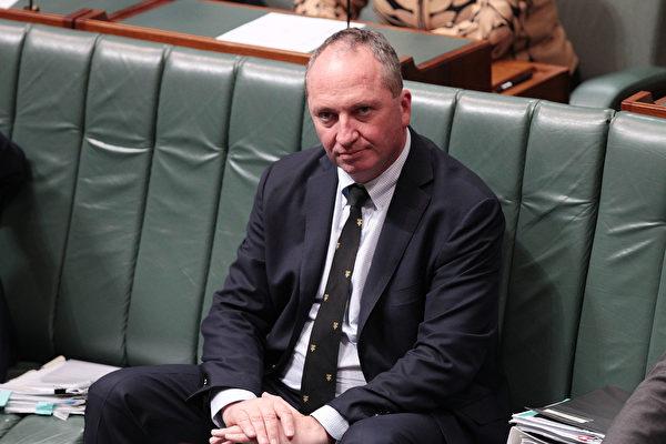 澳洲副總理喬易斯(Barnaby Joyce)