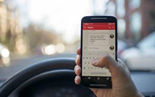 澳警方突查行动 逾1200人驾车用手机被罚