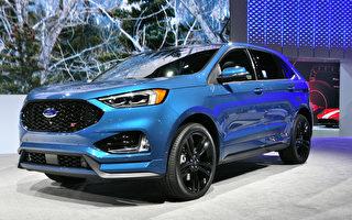 福特車強調性能及省油