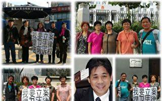 冯正虎等6人控告上海高院院长侵权