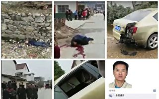 陝西報仇特種兵被捕 殺人原因現兩個版本
