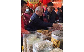 年节应景食品 高市3件蔬果农药超标