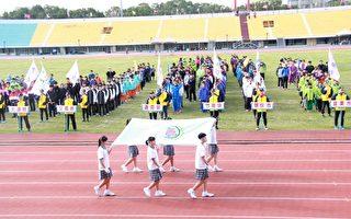 苗縣中等學校運動會  1600多名選手參賽