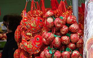 巴黎13区街头出售的中国新年装饰品。(关宇宁/大纪元)