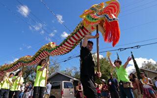 庆祝农历新年 奥兰多大游行