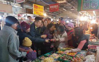 市长致赠圆满红包   祝福民众一定幸福