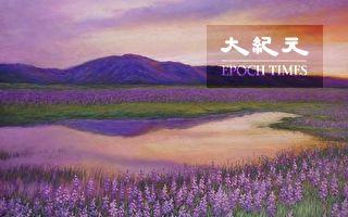 刘锵锵诗文集(二十九)