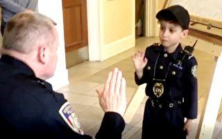 5岁男孩宣誓做警察 爸妈见证 誓言超可爱 原因很感人