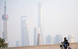 上海任命22名官员 市政府秘书长被撤换