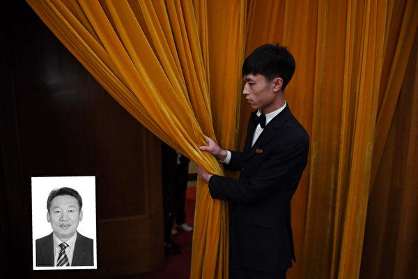 广西前政协副主席刘君被立案审查