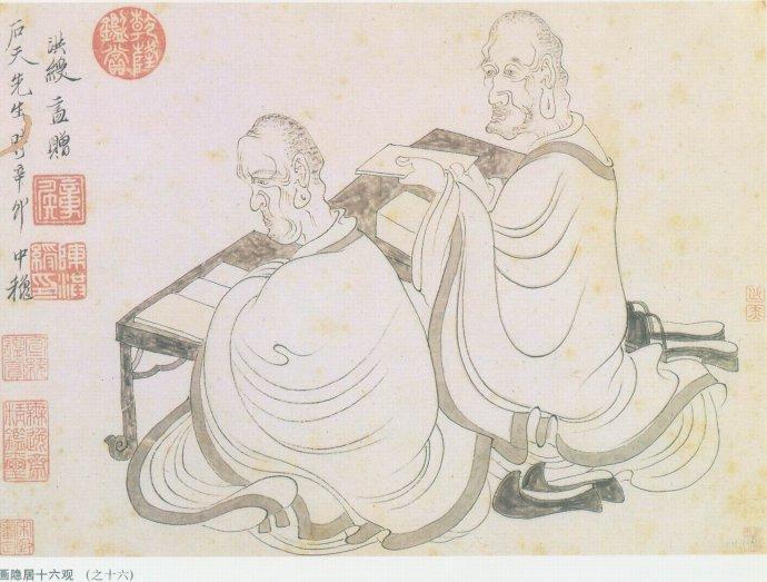 為帝王宰相師 預言能力高深的黃檗禪師