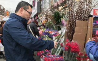 情人节逢大年二十九 纽约花店老板赚到笑开怀