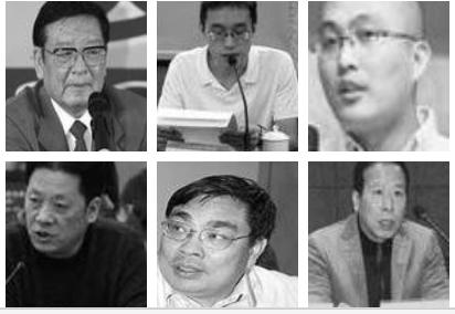 诽谤法轮功 出版社报业等官员厄运缠身(上)
